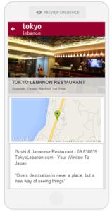 TokyoLebanon Mobile App (02)
