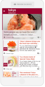 TokyoLebanon Mobile App (03)