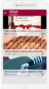 TokyoLebanon Mobile App (05)
