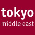 TokyoMiddleEast-LOGO