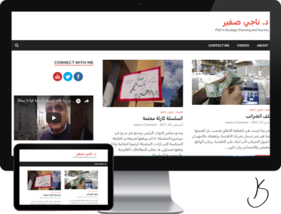 showcase-najysfeir.com-